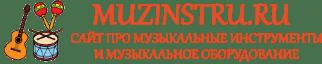 muzinstru.ru
