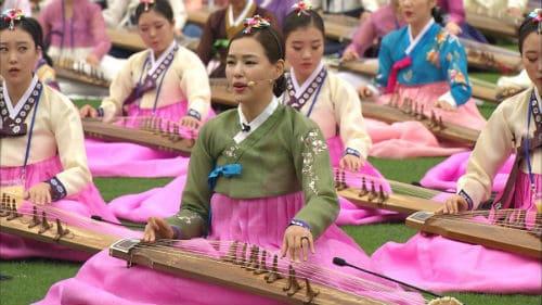 Игра на корейском каягыме